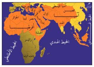 صمت دولي وإسلامي على مذابح المسلمين في تركستان الشرقية