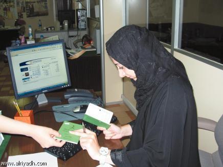 أبعاد ودلالات عمل النساء السعوديات في البيوت