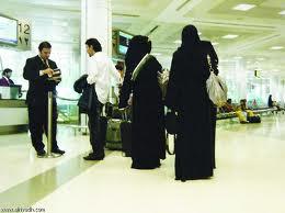 سفر المرأة بدون محرم