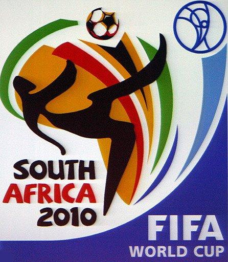 تشفير مباريات كأس العالم