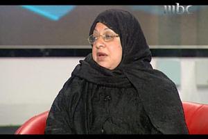 عالمة سعودية تهاجم المتشددين وتدافع عن حقوق بنات حواء