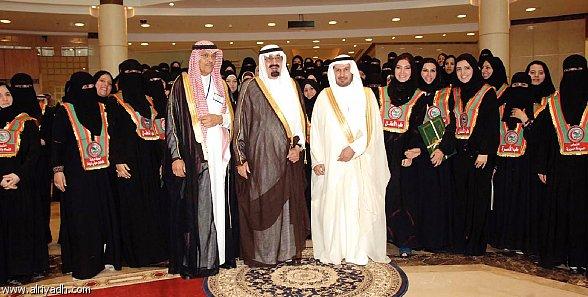 المرأة السعودية بين الواقع والمستقبل المأمول (6)