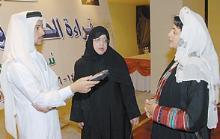 المرأة السعودية بين الواقع والمستقبل المأمول (5)