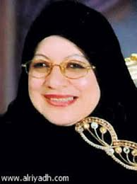 Saudi woman among world's most influential figures
