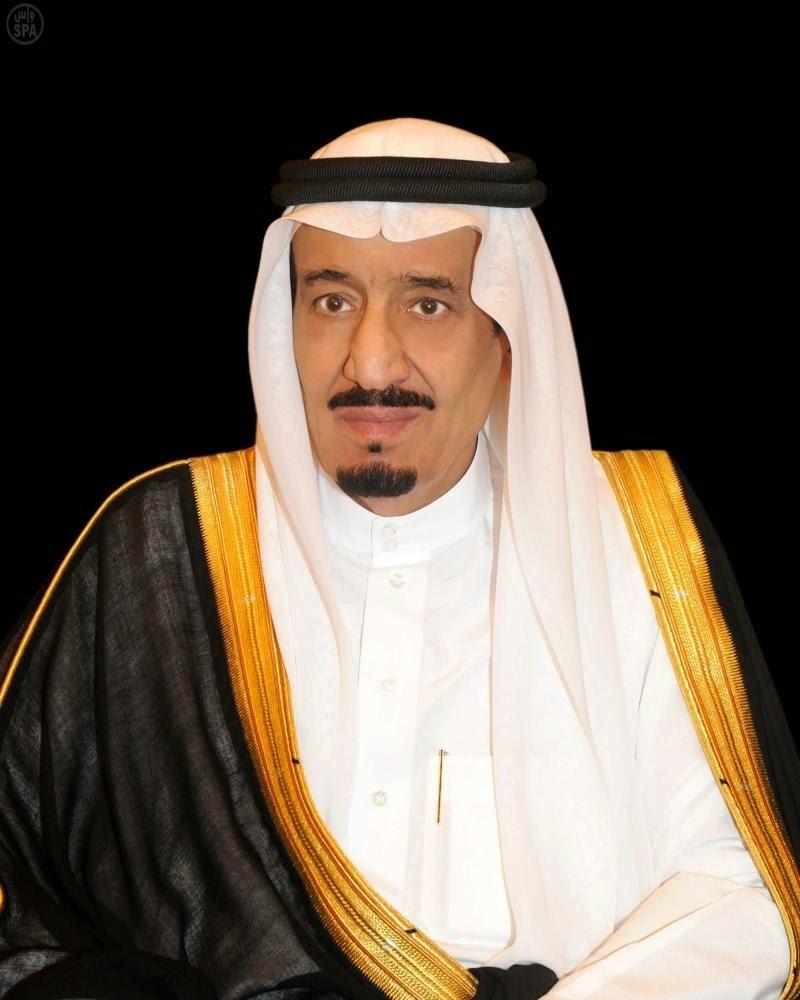 إلى خادم الحرميْن الشريفيْن الملك سلمان بن عبد العزيز آل سعود