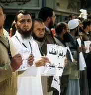 شبابنا بين النزعة الدينية و.. الغلو والتطرف