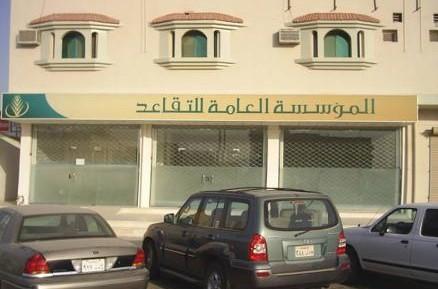 الدكتورة سهيلة زين العابدين لجريدة الشرق : نظام التقاعد الحالي يضع المتقاعدين وأسرهم تحت خط الفقر