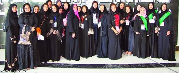 د. سهيلة زين العابدين حمّاد لجريدة الرياض : المرأة السعودية زادت ثقافتها نتيجة الانفتاح الإعلامي