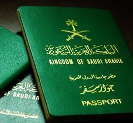 لماذا التعقيد لإصدار جواز سفر للمرأة